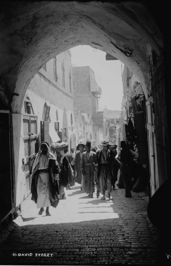 David Street Before Israel