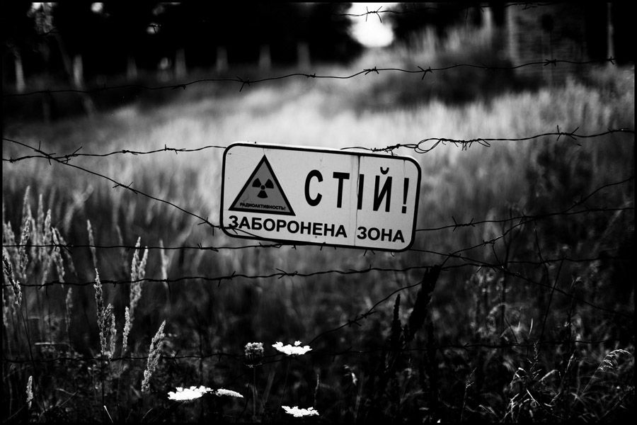 Entrance Sign To Chernobyl Exclusion Zone