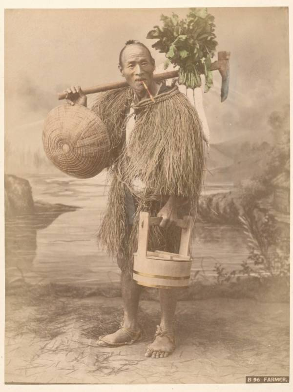 Farmer In Imperial Japan