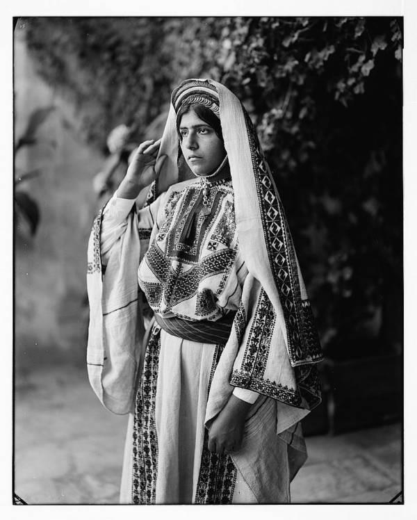 Girls Of Ramallah