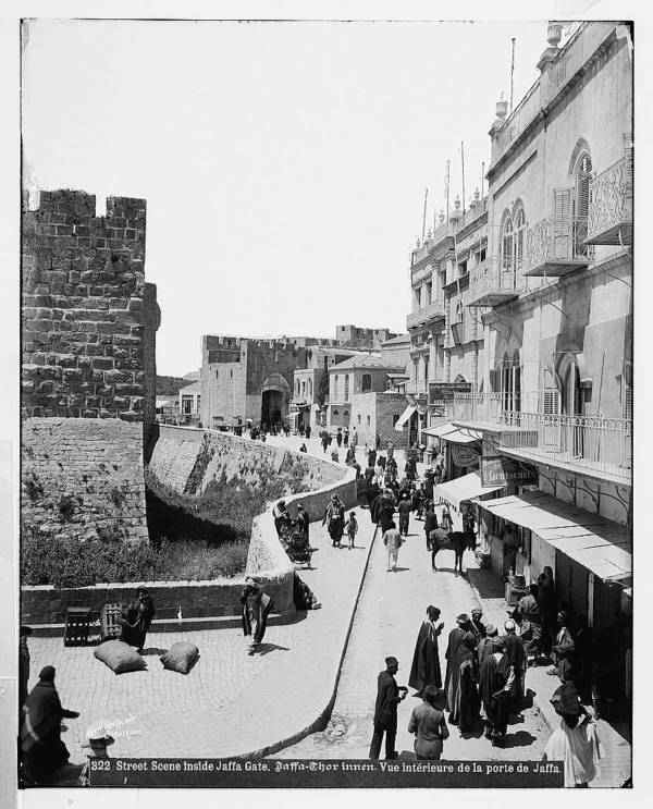 Jaffa Gate Before Israel