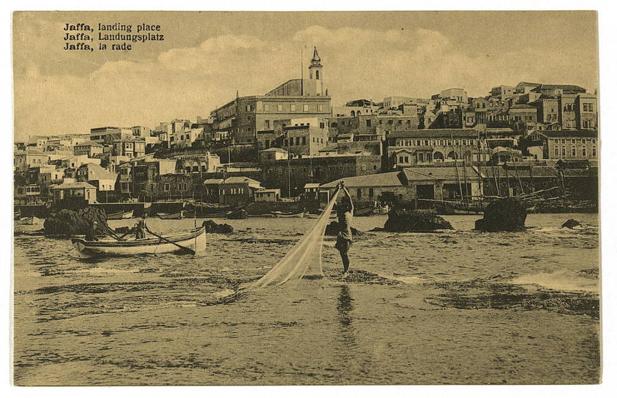Jaffa Landing Place