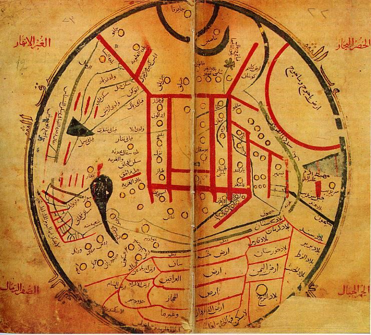Kashgari Early World Maps