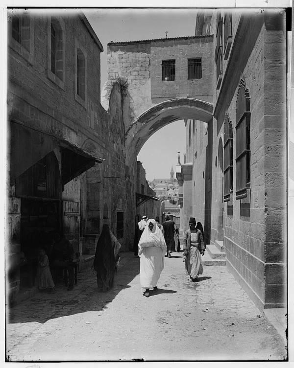 Old Jerusalem Arch