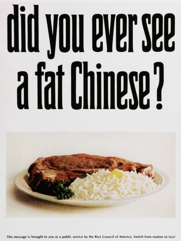 Racist Ads Plate