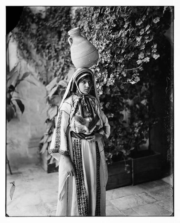 Ramallah Girl Balancing Jug