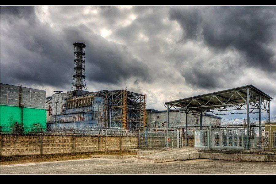 Reactor Gate