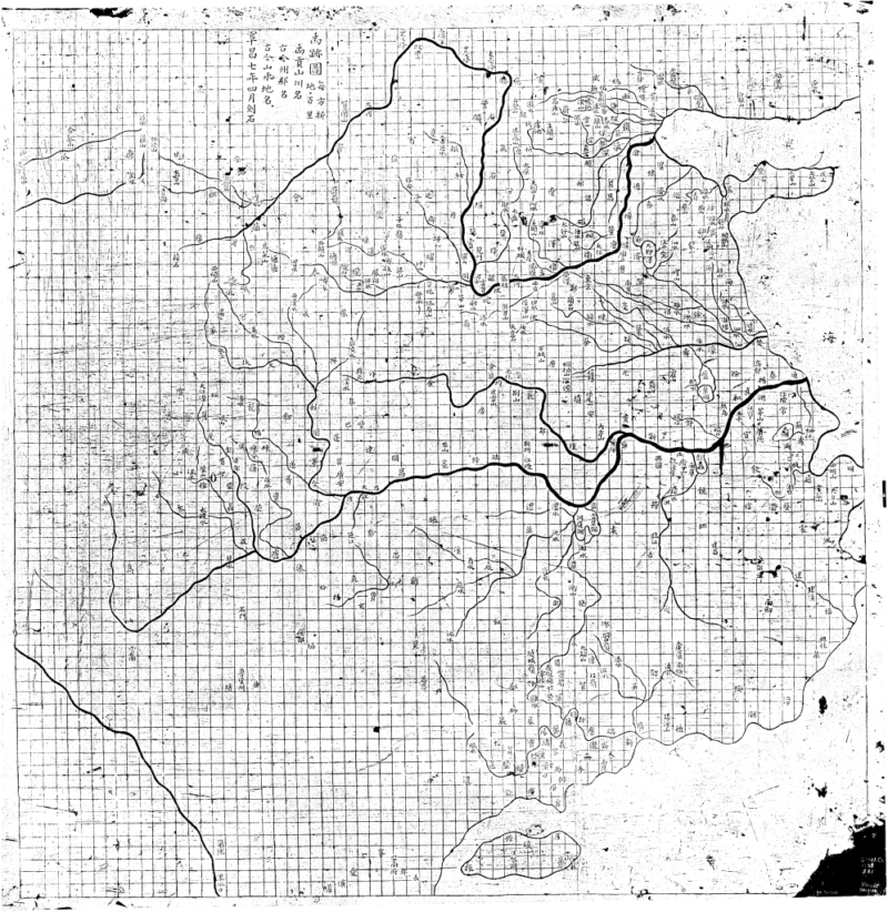 Song Dynasty Grid Map