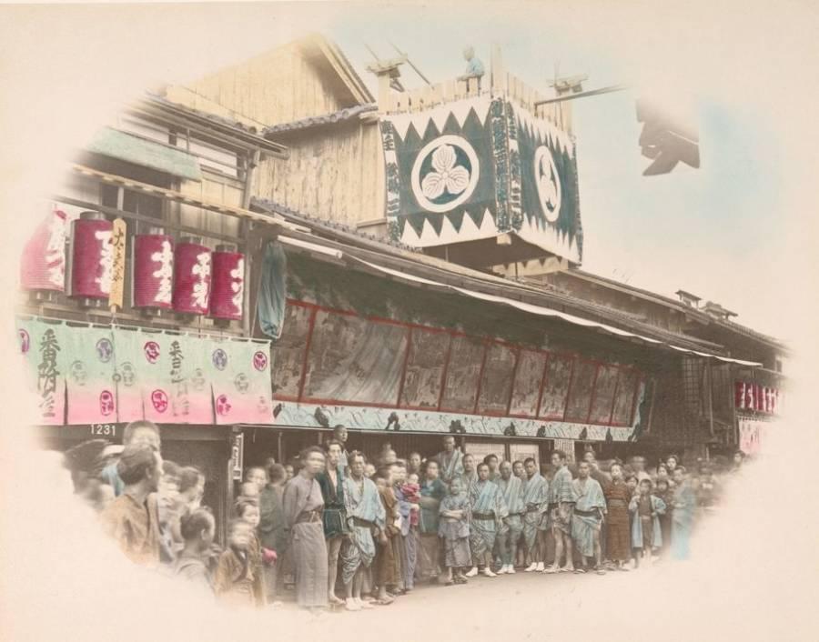 Theatre At Osaka
