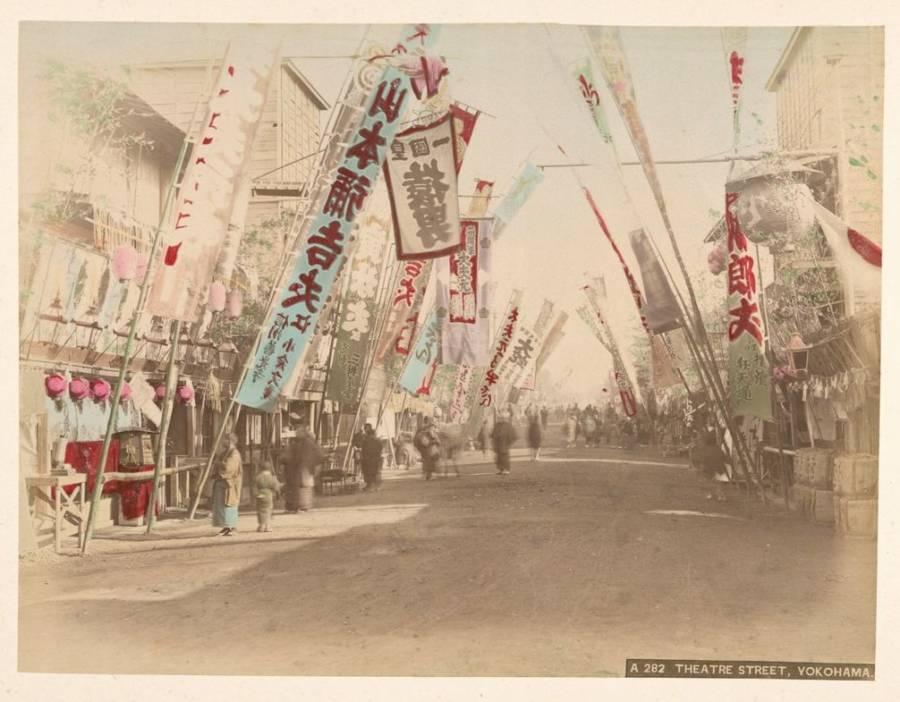 Theatre Street Yokohama