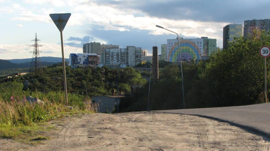 Big Rainbow On Building