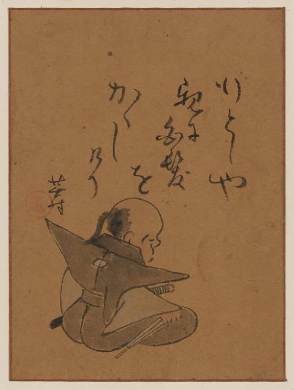 History Of Seppuku, Japanese Ritual Suicide