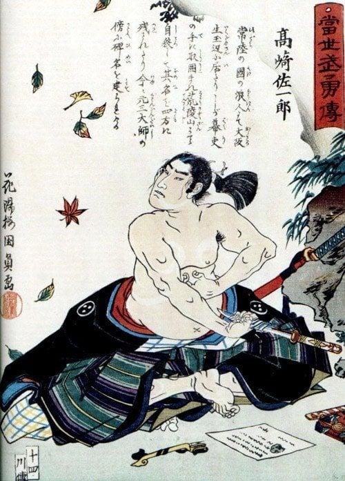 Kunikazu Utagawa