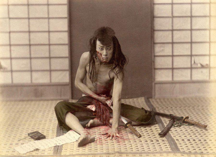 Samurai Suicide