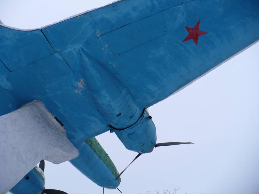Star On Plane