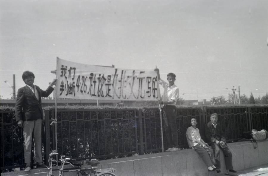 Tiananmen Photos David Chen Banner