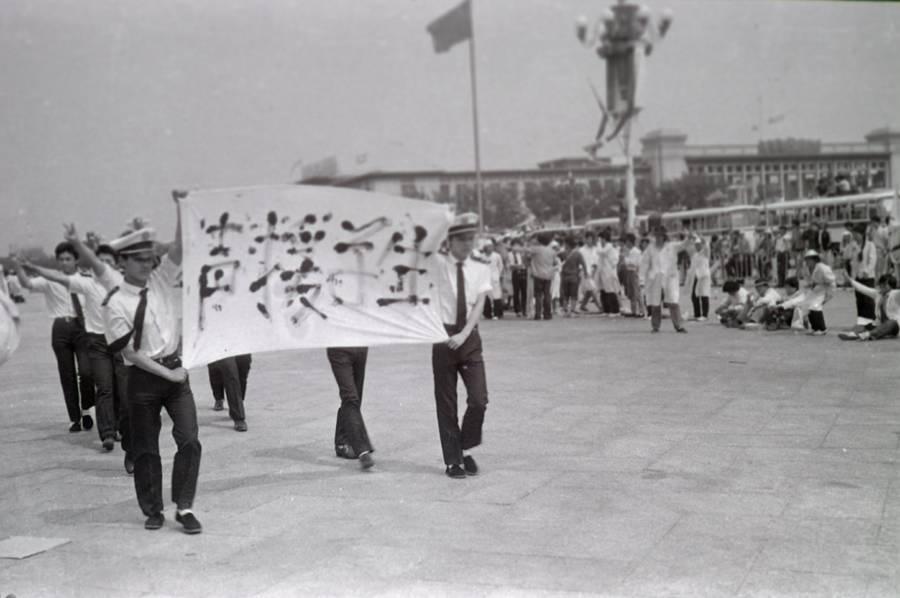 Tiananmen Photos David Chen
