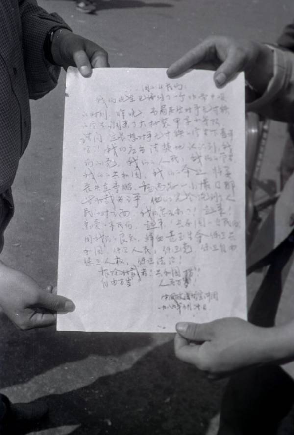 Tiananmen Photos Letter