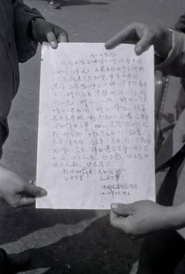 Tiananmen Photos Letter