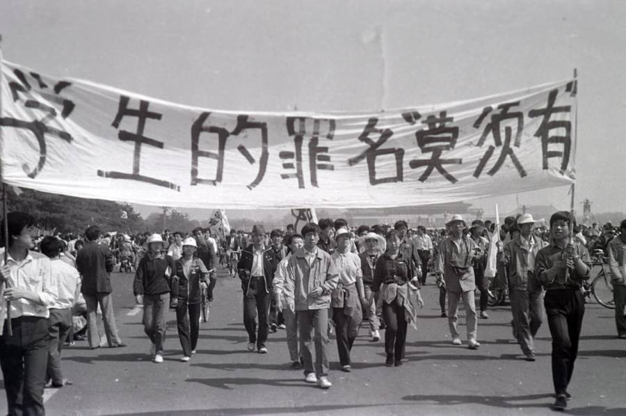 Tiananmen Protest Marchers