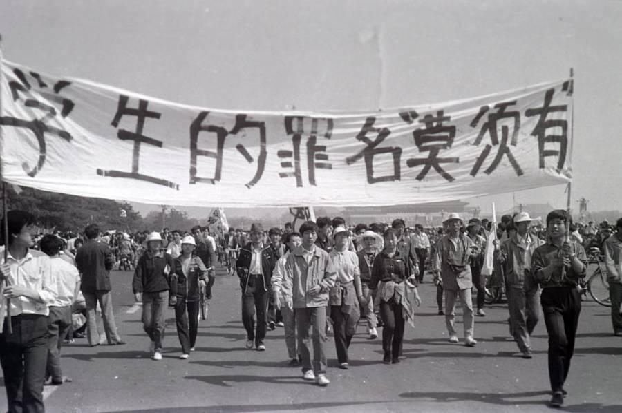 Tiananmen Protest Marchers