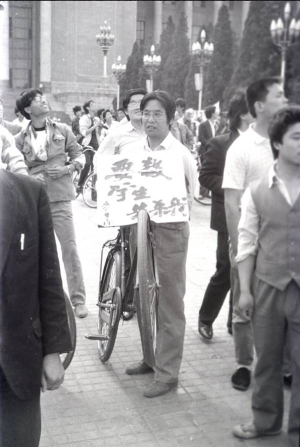 Tiananmen Protestor Photos