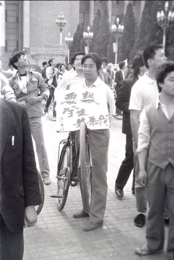Tiananmen Protestor Photos