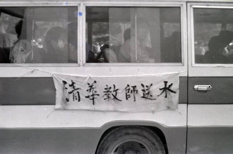 Tiananmen Square Photos Van