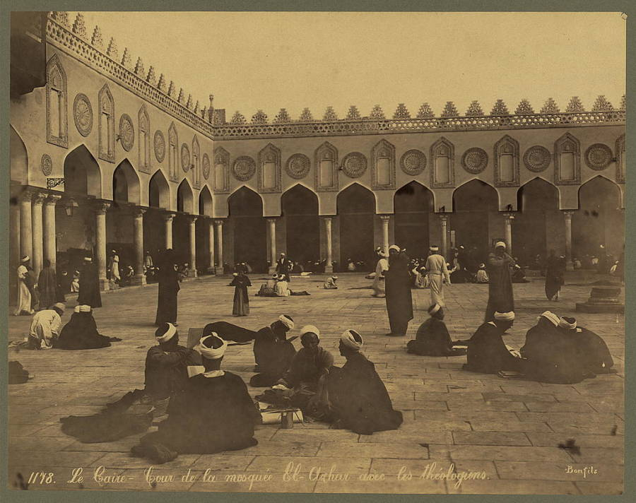 Bedouin Egypt Mosque Courtyard