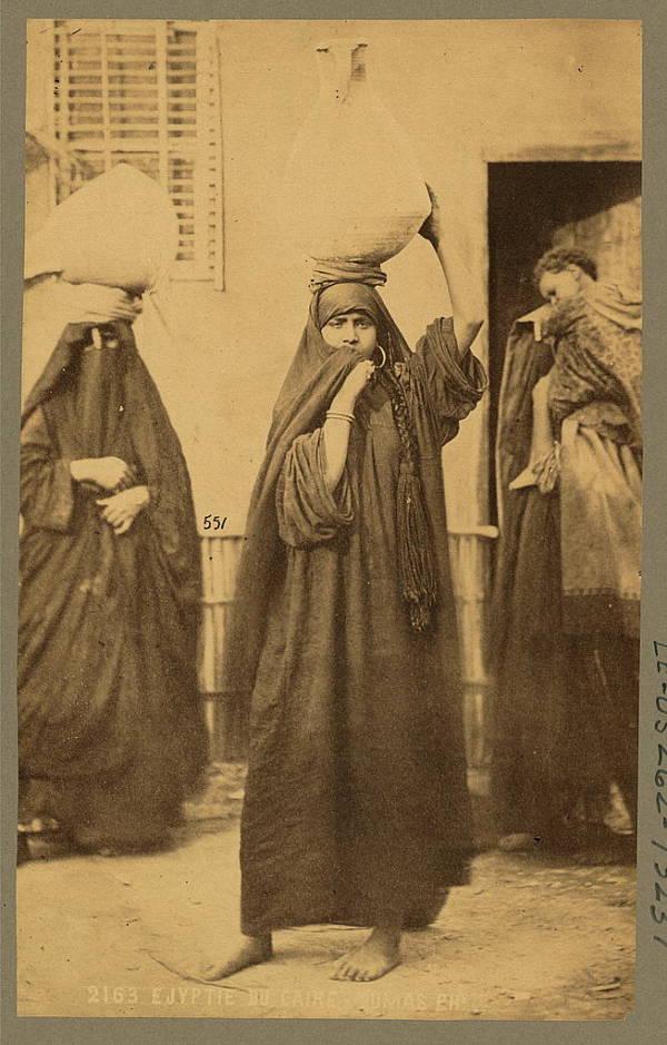 Bedouin Egyptian Woman Jug
