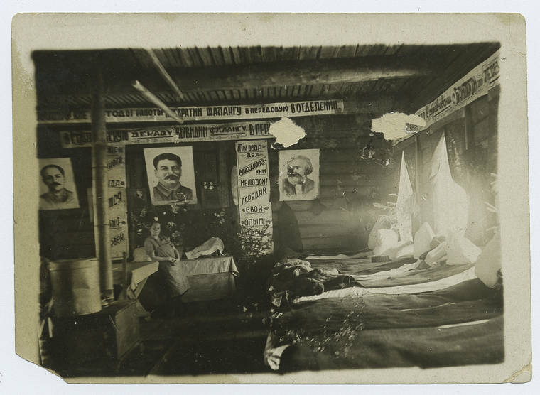 Gulag With Communist Posters