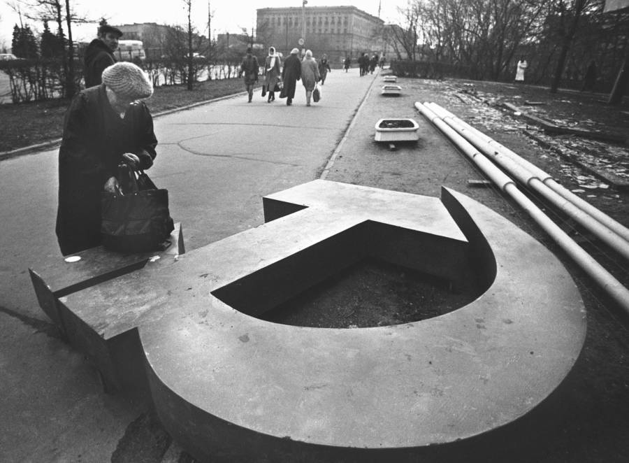 Hammer And Sickle Footrest