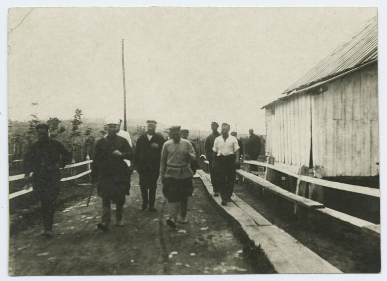 Inspection Of Labor Camp