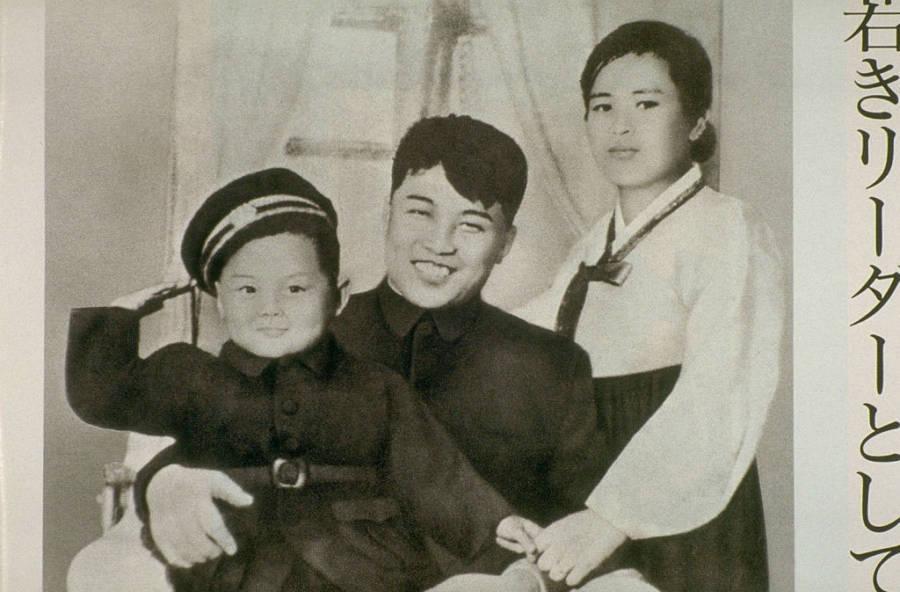 Kim Jong Il Young