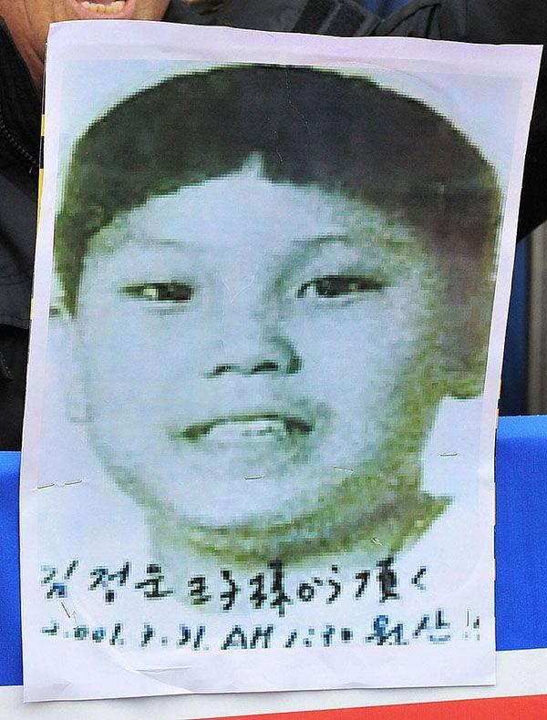 Kim Jong Un Young