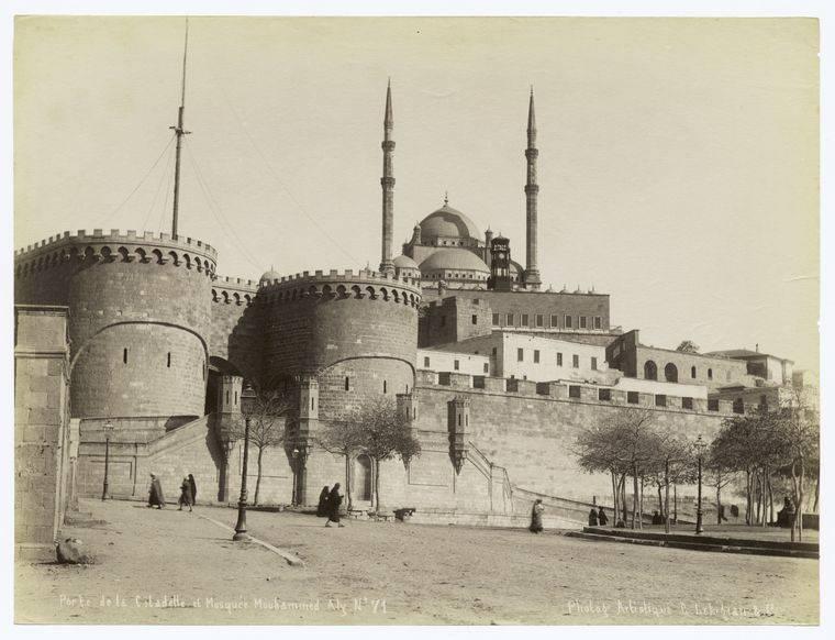 Muhammad Ali Mosque Egypt
