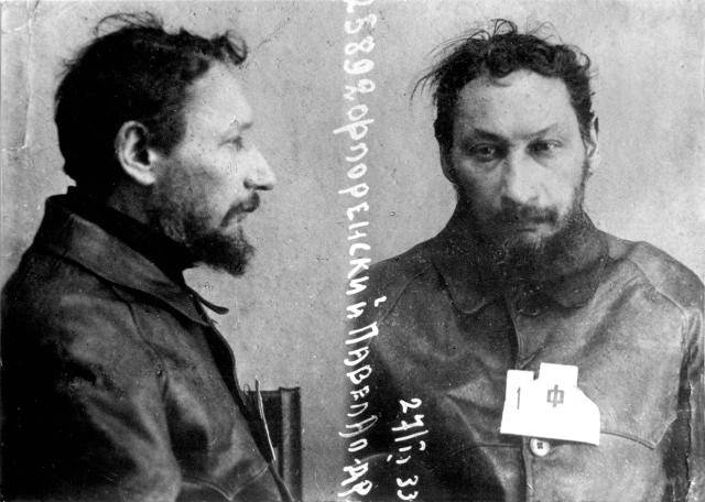 Philosopher Pavel Florensky Prisoner