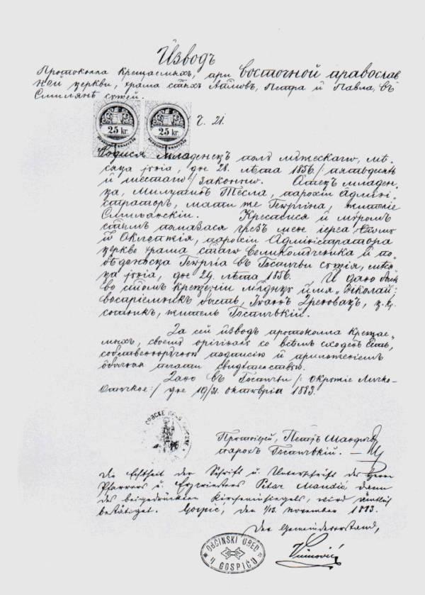 Tesla Birth Certificate