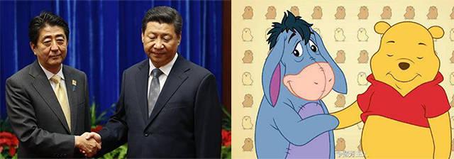 Xi Abe Winnie