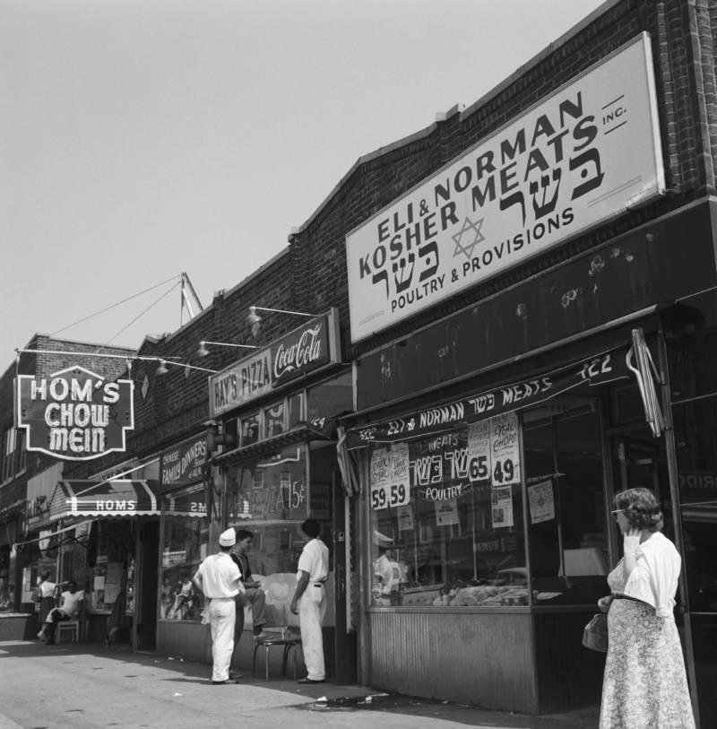60s Brooklyn Diverse