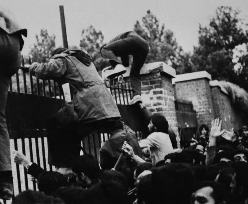 Iranian Revolution Fence
