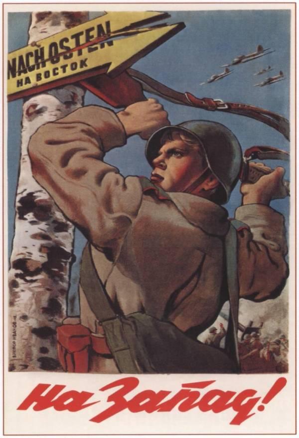 Ivanov V Soviet Poster