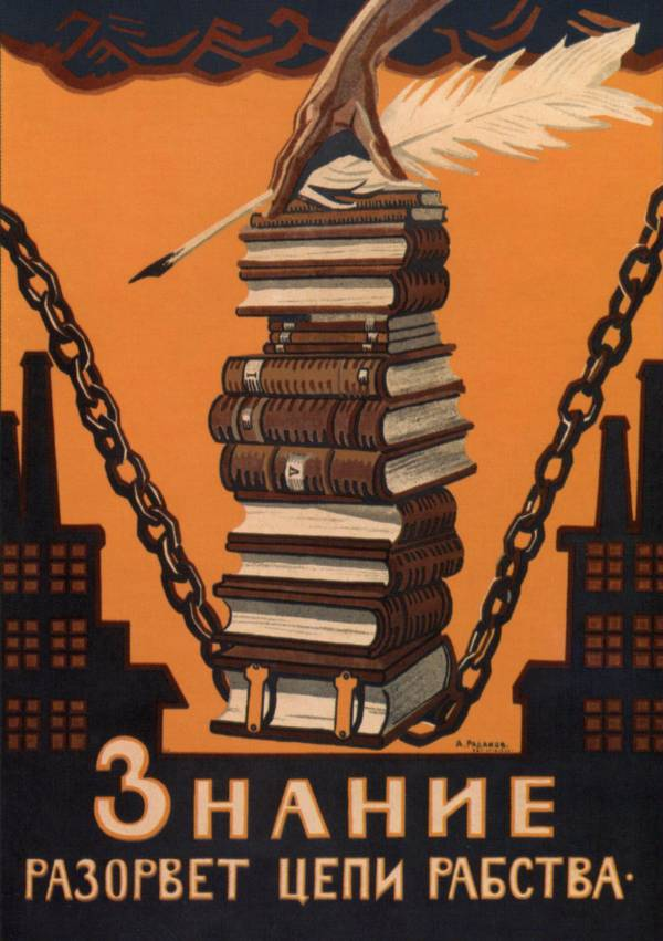 Knowledge Soviet Propaganda