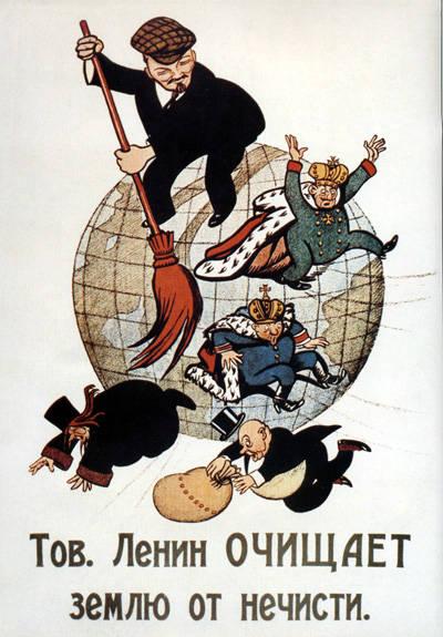 Lenin Soviet Propaganda