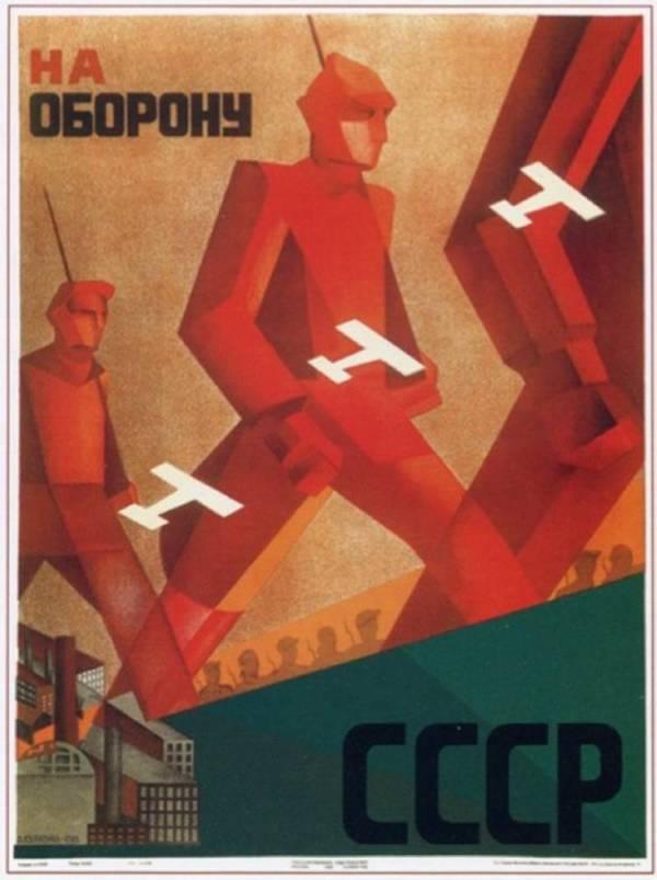 Soviet Cccp Poster