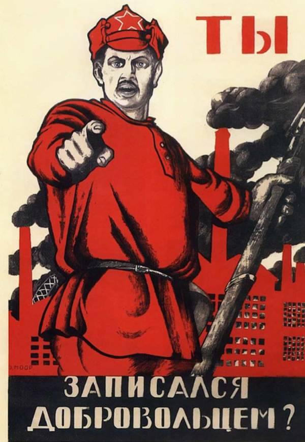 Soviet Propagana Point Red