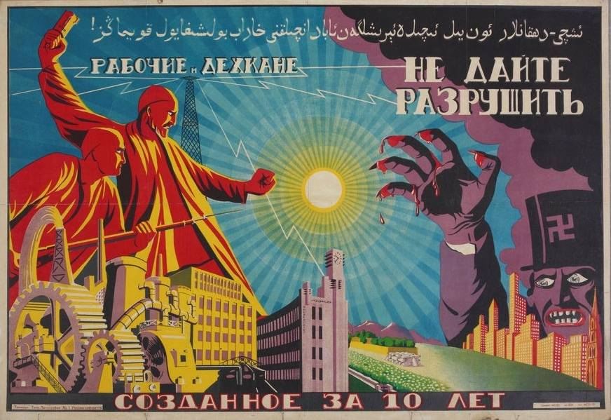 Uzbek Propaganda