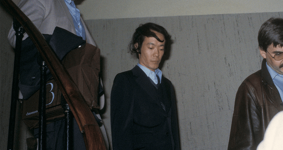 Arrest Of Issei Sagawa