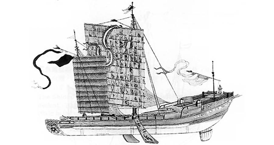 Chinese pirate junk ship