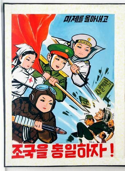 North Korean Propaganda For Kids